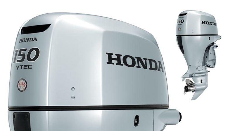 Honda BF150 2021