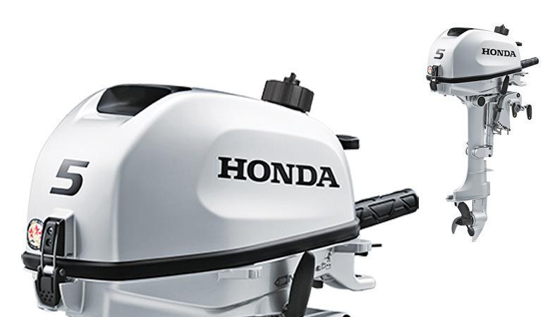Honda BF5 2021