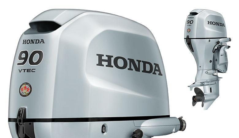 Honda BF90 2021
