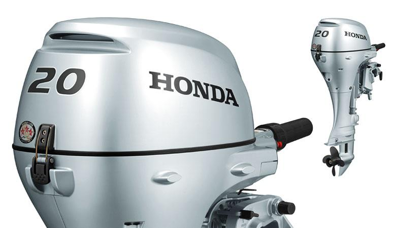 Honda BF20 2021