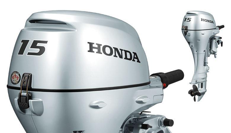 Honda BF15 2021
