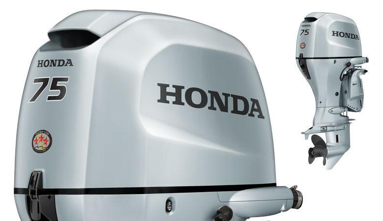 Honda BF75 2021