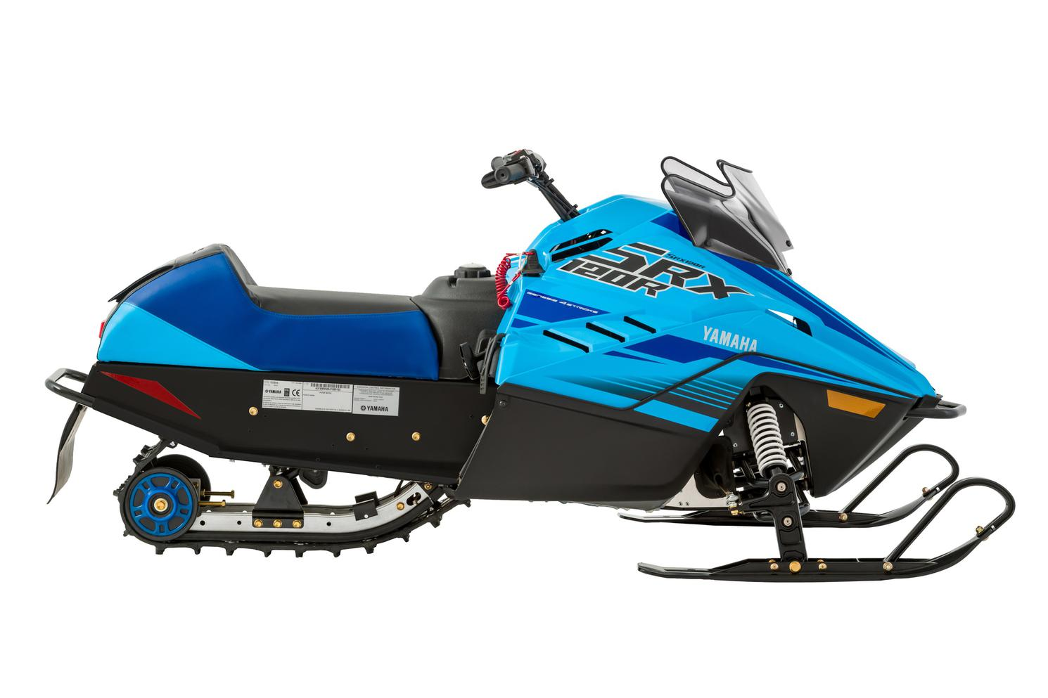 Yamaha SRX120R Bleu Supersonique 2021