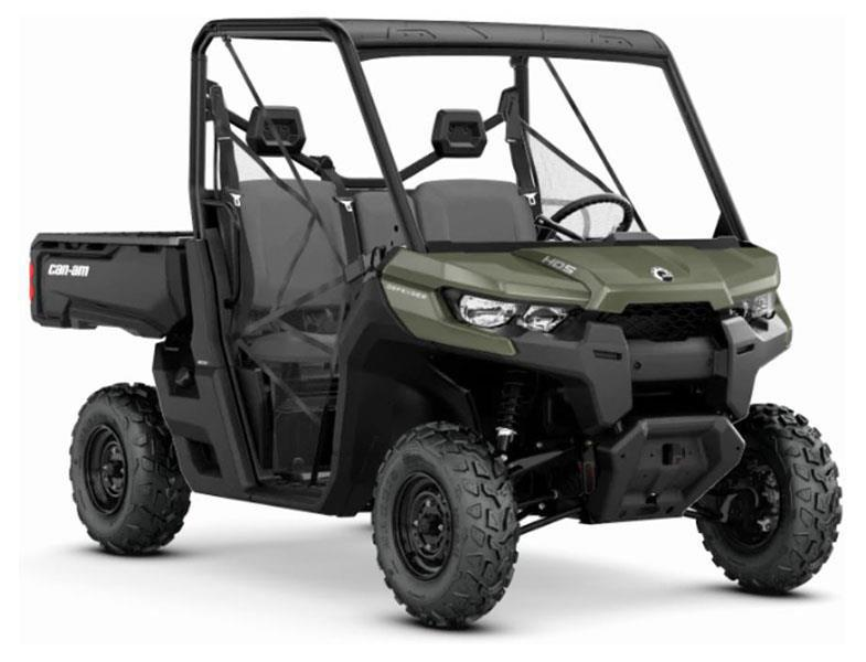 2020 Can-Am Defender - DPS HD5