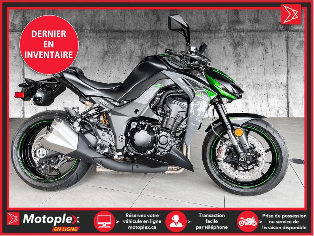 2020 Kawasaki Z1000R