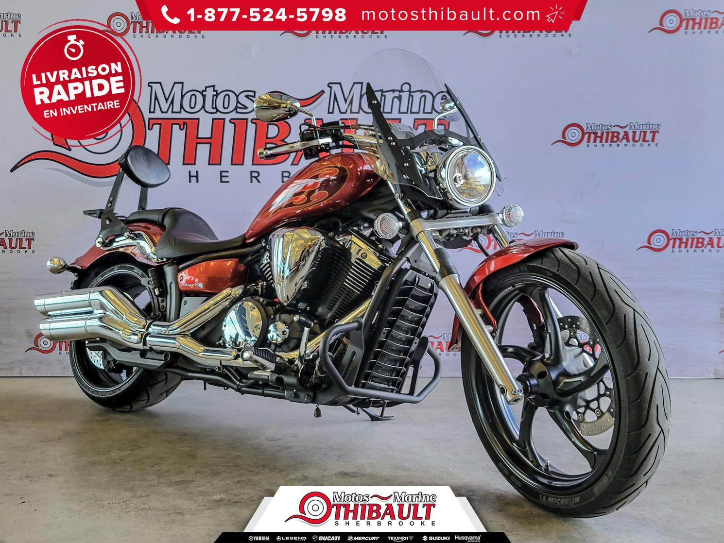 2011 Yamaha STRYKER Star 1300