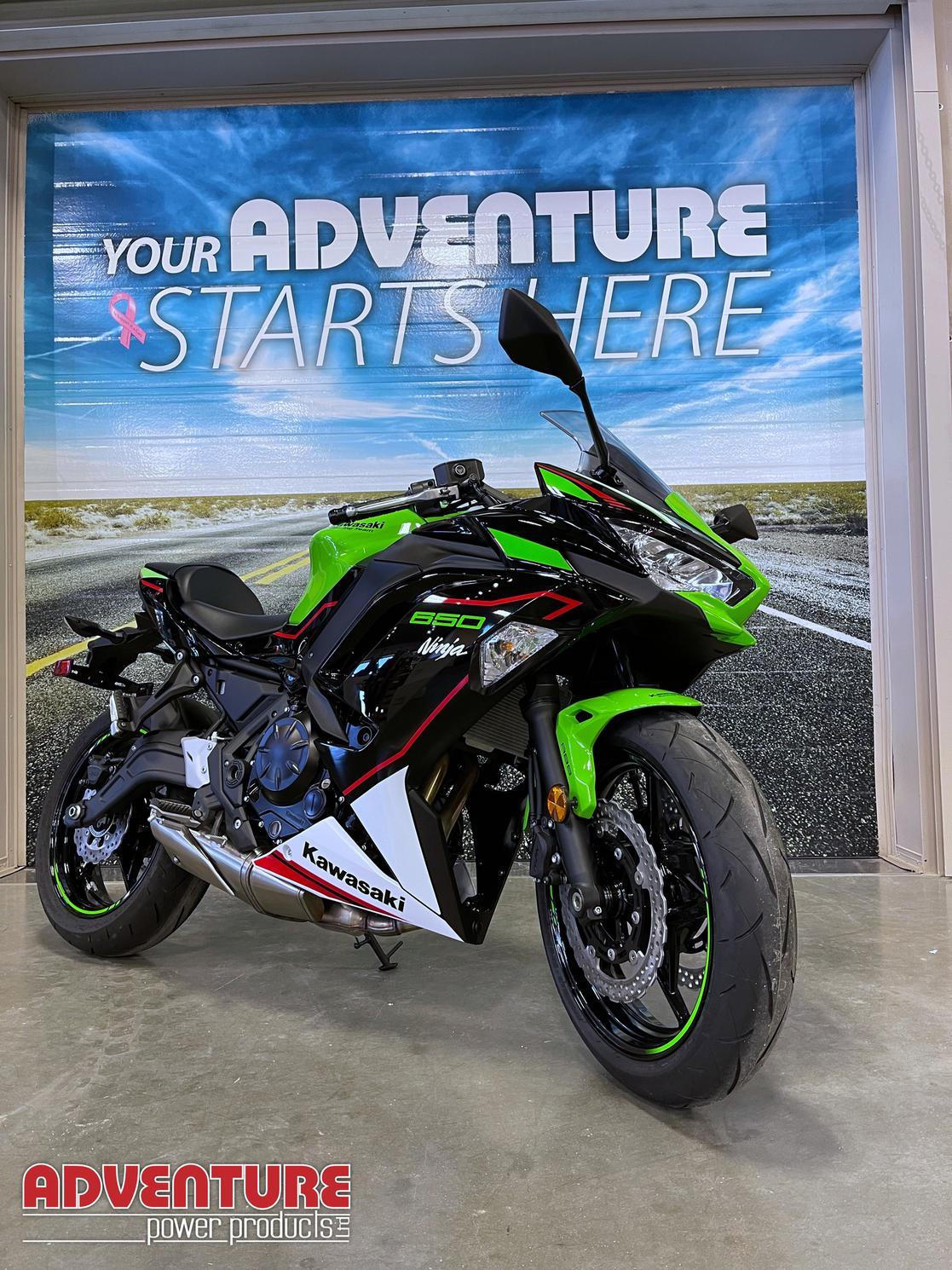 2021 Kawasaki Ninja 650 ABS KRT Edition
